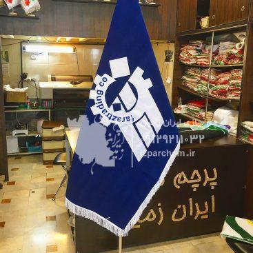 پرچم تشریفات اختصاصی نمونه شماره3