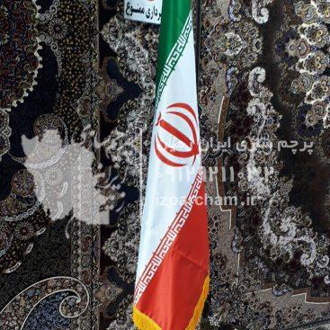نمونه پرچم تشریفات ایران شماره 1