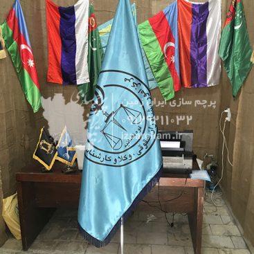 پرچم تشریفات اختصاصی نمونه شماره 5