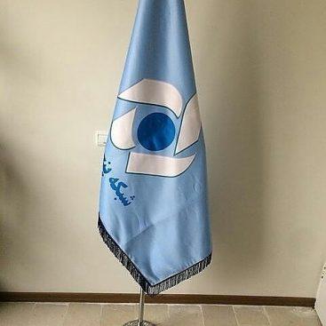 پرچم تشریفات شبکه تهران