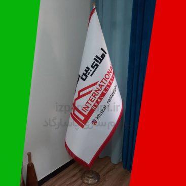 نمونه کار چاپ پرچم تشریفات اختصاصی ساتن